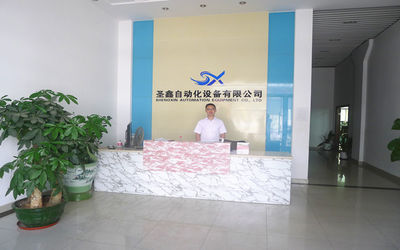 Shenzhen Shengxin Automation Equipment Co., Ltd.